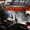 Cross Fire Dragon Cannon
